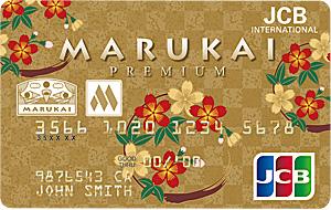 Marukai Premium JCB Card